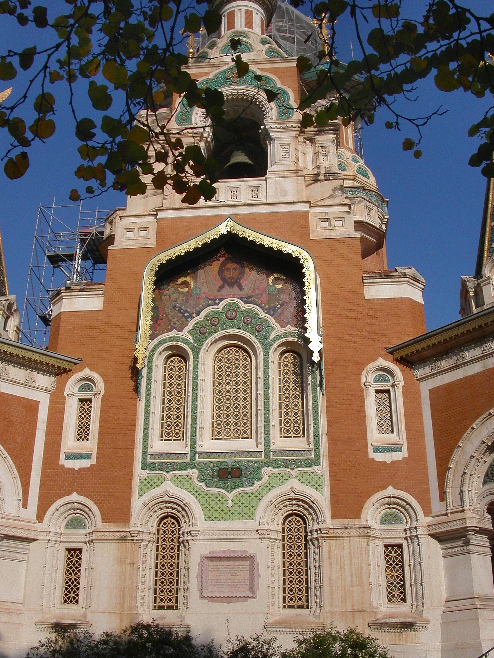 Church Ministries The Christian Post