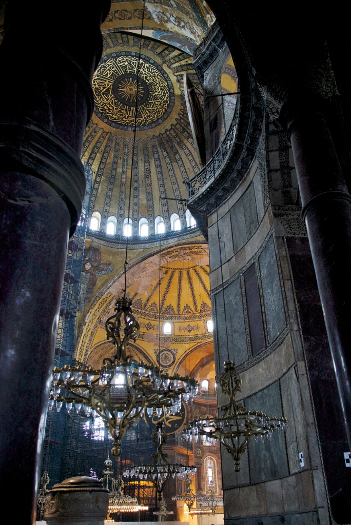 Mosaic dome and hanging lanterns hagia sophia istanbul turkey