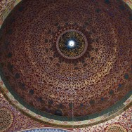 Dome Privy Chamber of Sultan Murat III Harem Topkapı Palace Istanbul Turkey