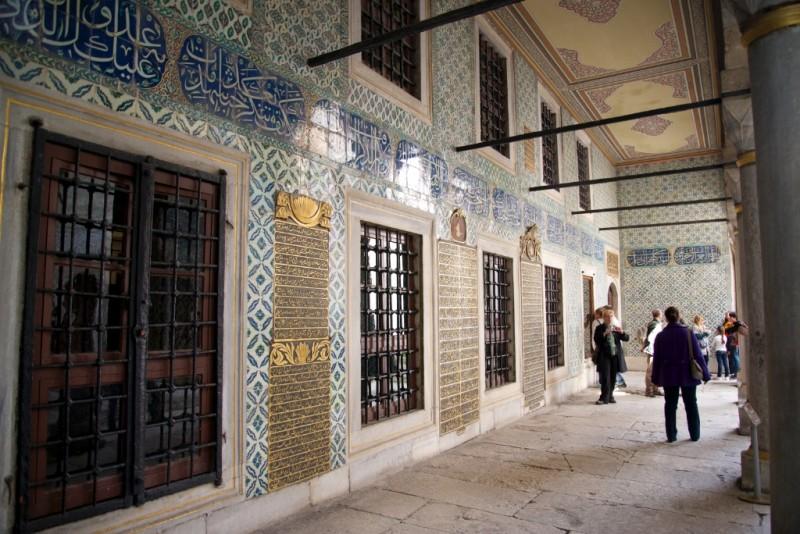Eunuchs Quarters Harem Topkapı Palace Istanbul Turkey