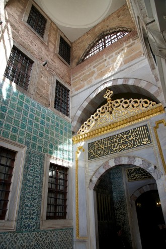 Gilded Gate Main Entrance to Harem Topkapı Palace Istanbul Turkey