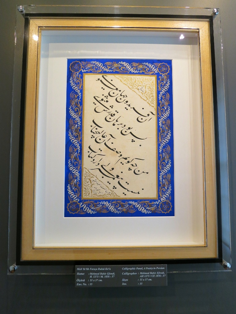 Calligraphic Panel in Persian Whirling Dervish Museum Istanbul Turkey