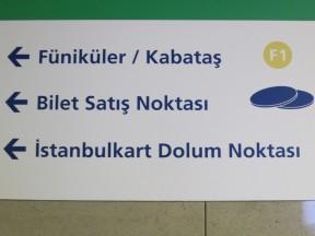 Funicular Kabatas sign Istanbul Turkey