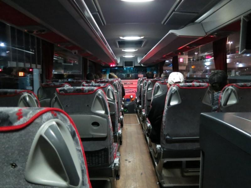 Inside Havataş Bus Sabiha Gokcen Airport Istanbul Turkey