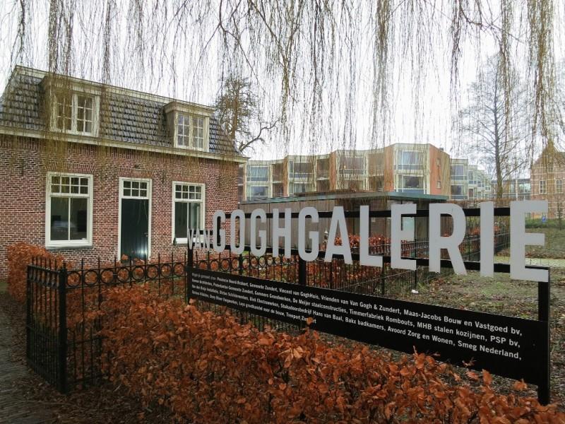 Van Gogh Gallery Artist in Residence Zundert the Netherlands ...