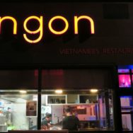 Ngon Vietnamese Restaurant The Hague