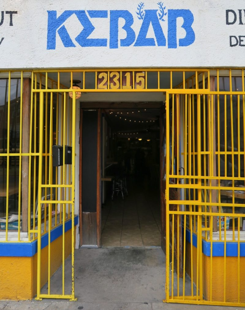 Kebab Entrance St Claude Avenue New Orleans
