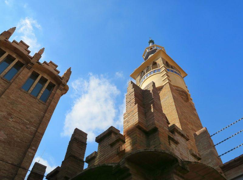 Tower Caixa Forum Barcelona Spain