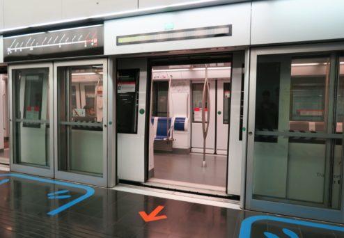 Metro Platform Barcelona El Prat Airport