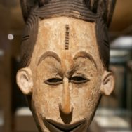 Mmwo Mask Museum of World Cultures Barcelona