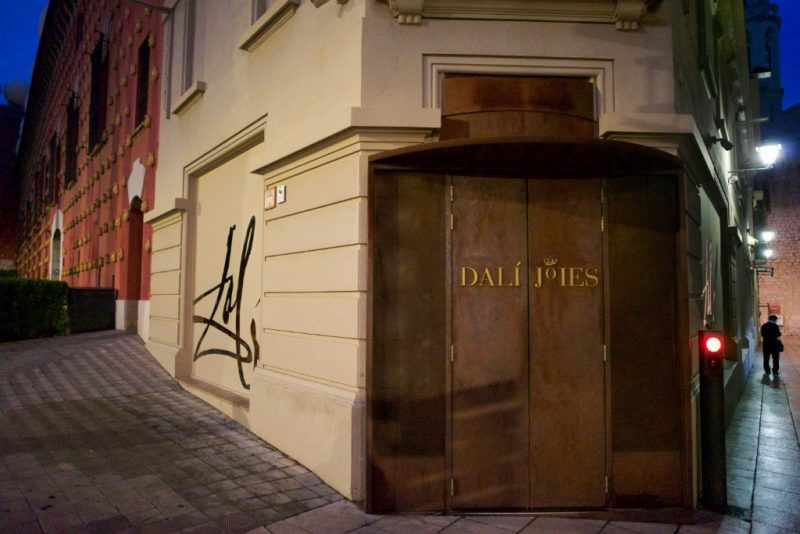 Dali Jewels Figueres Spain