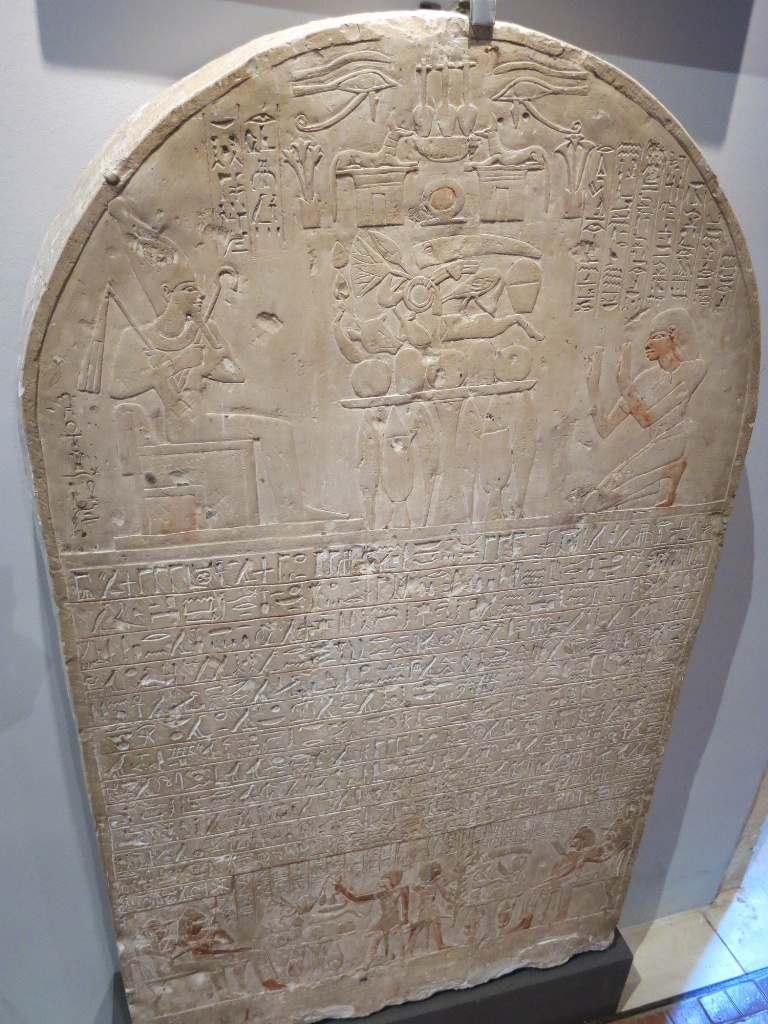 Inscribed Stele Musee Calvet Avignon France